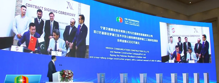 BOI Secretary invites international investment in SEZs