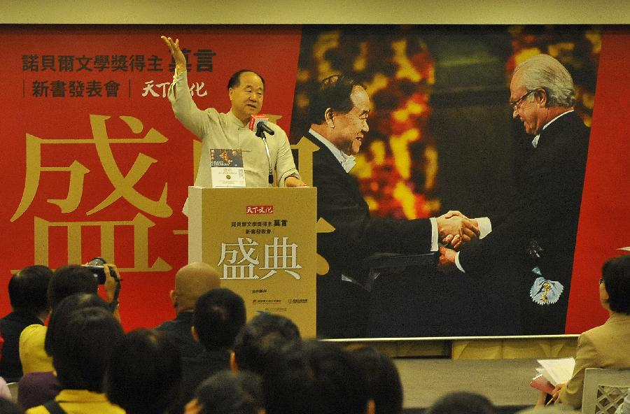 Mo Yan promotes new book in Taipei