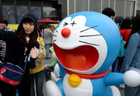 """100 Doraemon Secret Gadgets Expo"" kicks off in Beijing"