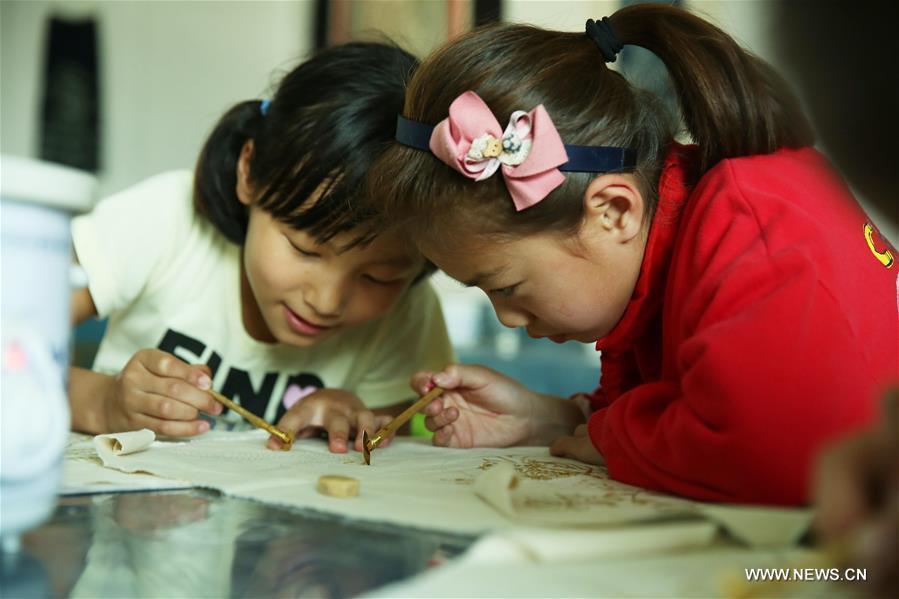 #CHINA-GUIZHOU-PRIMARY SCHOOL-INTEREST CLASSES (CN)