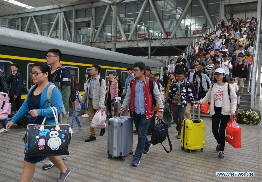 #CHINA-RAILWAY-TRAVEL BOOM (CN)