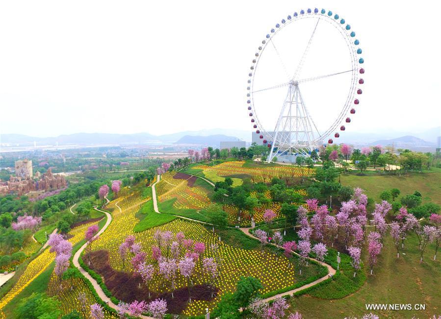 #CHINA-LIUZHOU-PARK-WINDMILLS (CN)
