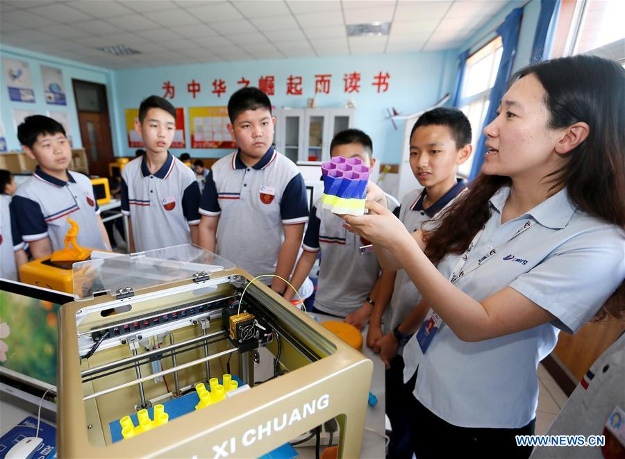 #CHINA-SHANDONG-QINGDAO-3D PRINTING COURSE (CN)
