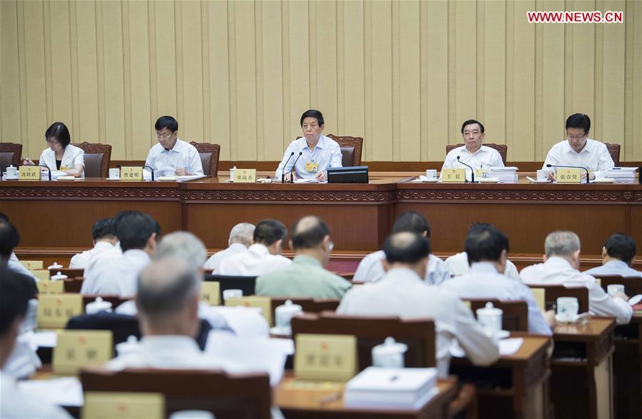 CHINA-BEIJING-NPC-LI ZHANSHU-SESSION (CN)