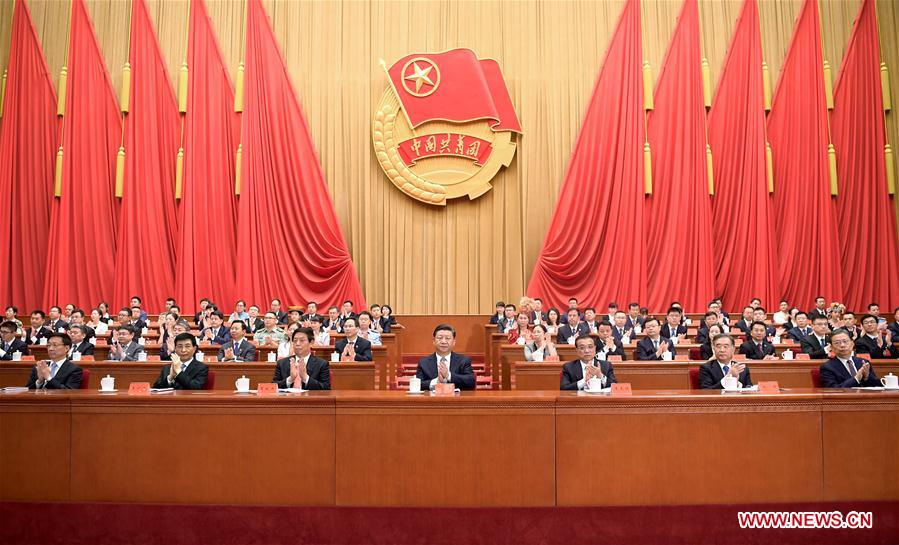 CHINA-BEIJING-CYLC-18TH NATIONAL CONGRESS-OPENING (CN)