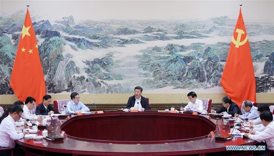 CHINA-BEIJING-XI JINPING-CYLC-TALK (CN)