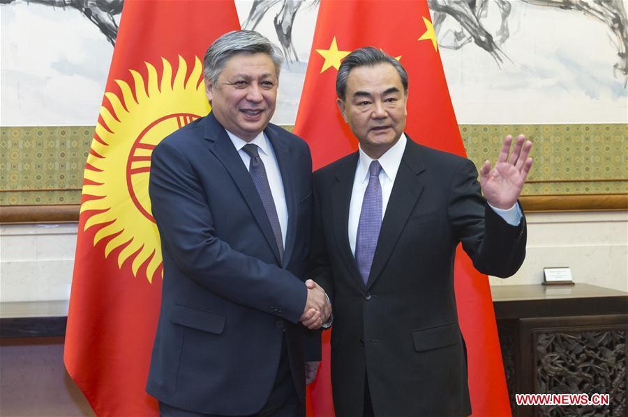 CHINA-BEIJING-WANG YI-KYRGYZSTAN-TALKS (CN)