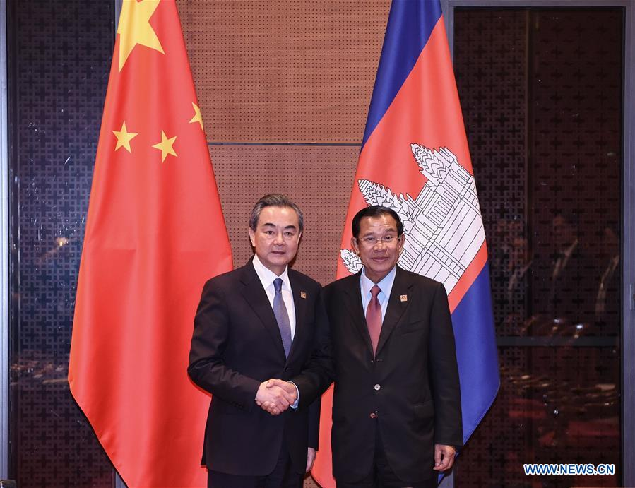 Chinese State Councilor Wang Yi meets Camb