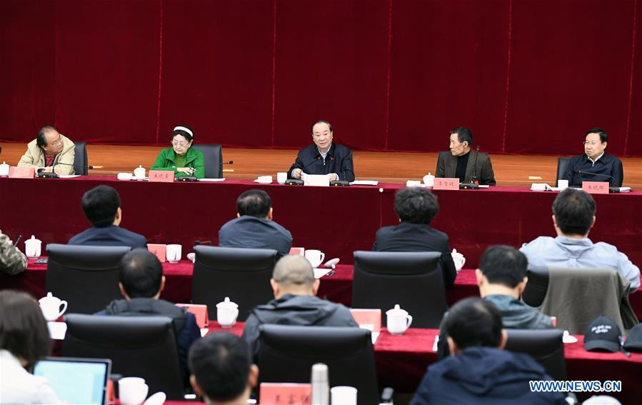 CHINA-BEIJING-HUANG KUNMING-SYMPOSIUM (CN)