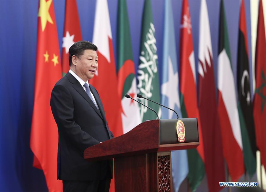 CHINA-BEIJING-XI JINPING-FORUM (CN)