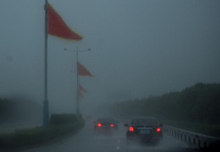 16th typhoon this year makes 4th landfall in Zhejiang