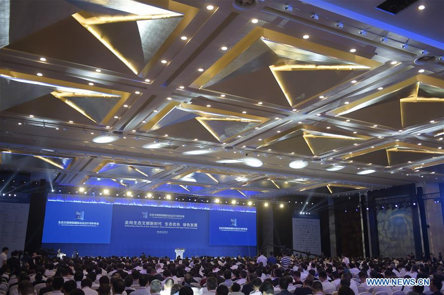CHINA-GUIYANG-ECO FORUM-OPEN (CN)
