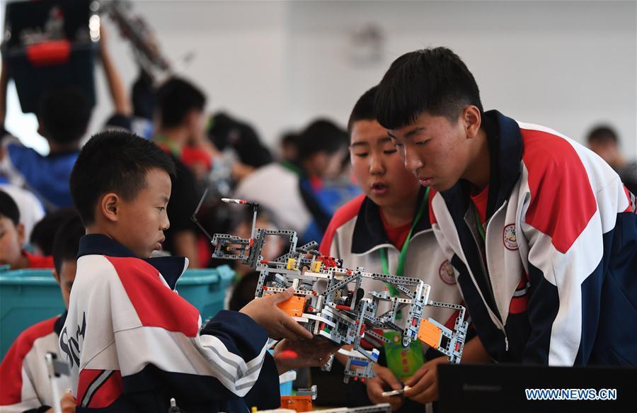 CHINA-GANSU-ADOLESCENT-ROBOT-COMPETITION(CN)