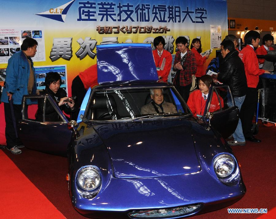 Osaka Auto Exhibition kicks off