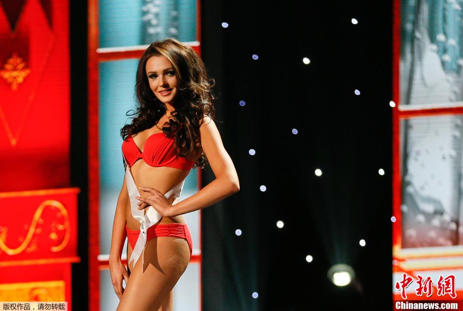 Miss Universe 2013 Swimwear Round