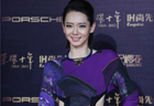 Celebs attend fashion event in Beijing