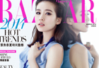 Liu Shishi covers Bazaar HK version