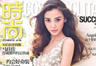 Angelababy shoots for fashion magazine