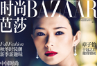 Zhang Ziyi graces BAZAAR magazine