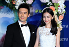 Chinese celebs stun at 2014 BAZAAR Charity Night