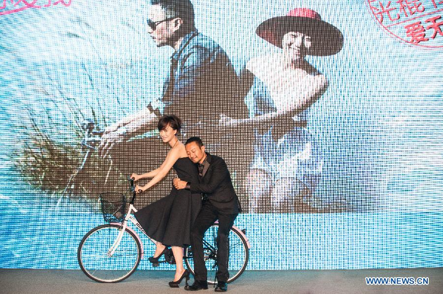 """Love you for loving me"" attend premiere in Beijin"
