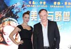 Beauty and the Beast opens Beijing film fest