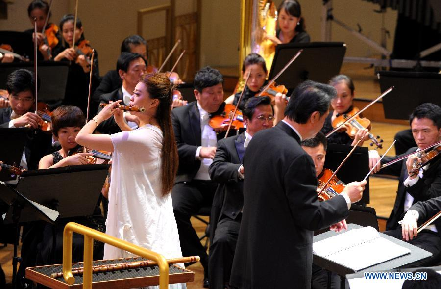Beijing Symphony Orchestra perform in Vienna