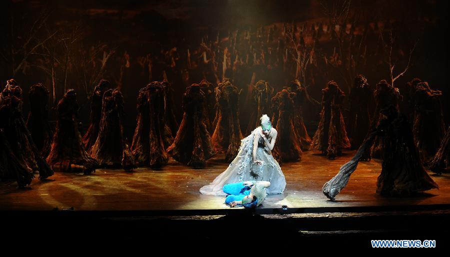 Yang Liping Int'l Dance Festival held in Kunming