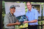 Prince William visits Xishuangbanna