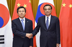 China, ROK pledge to strengthen relations