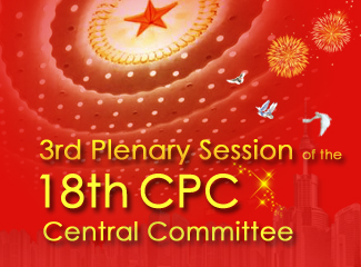 CPC 3rd Plenary Session