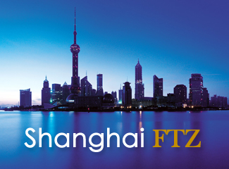 Shanghai FTZ launched officially