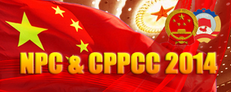 NPC, CPPCC Annual Sessions 2014
