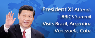 Xi Attends BRICS Summit, Visits Latin America
