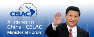 Xi attends first China-CELAC Forum ministerial meeting