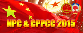 NPC & CPPCC 2015 Anuual Sessions