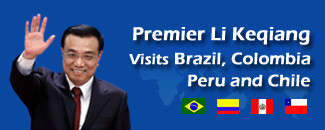Premier Li embarks on Latin America visit
