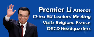 Premier Li attends 17th China-EU leaders