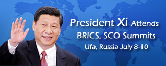 President Xi attends 7th BRICS summit, 15th SCO summit in Russia