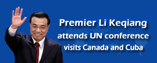 Premier Li attends UN conference, visits Canada and Cuba