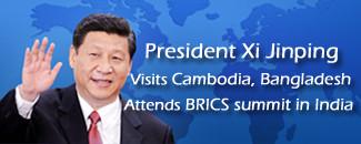 President Xi visits Cambodia, Bangladesh, attends 8th BRICS summit in India