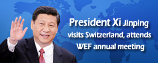 Xi visits Switzerland, attends WEF annual meeting