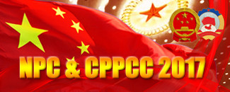 NPC & CPPCC Annual Sessions 2017
