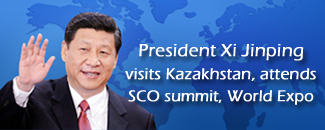 Xi visits Kazakhstan, attends SCO summit, World Expo