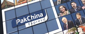 Pak-China Express