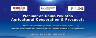 China-Pakistan Agricultural Technology Cooperation and Prospects