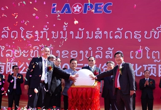 China-Laos joint venture of refinery kicks off commercial production