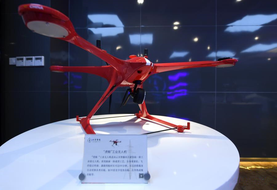 Binhai New Area in Tianjin boosts development of drone industry