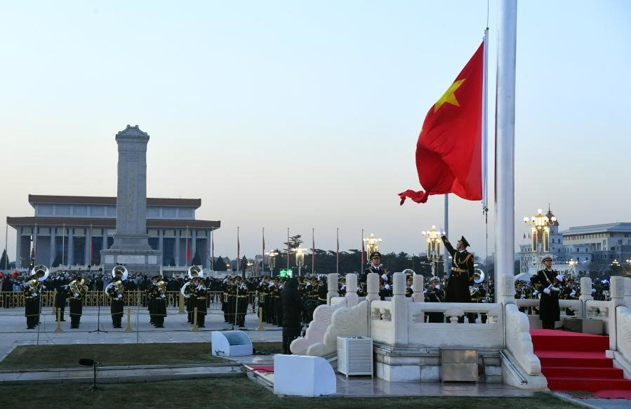 National flag-raising ceremony held in Beijing to celebrate New Year