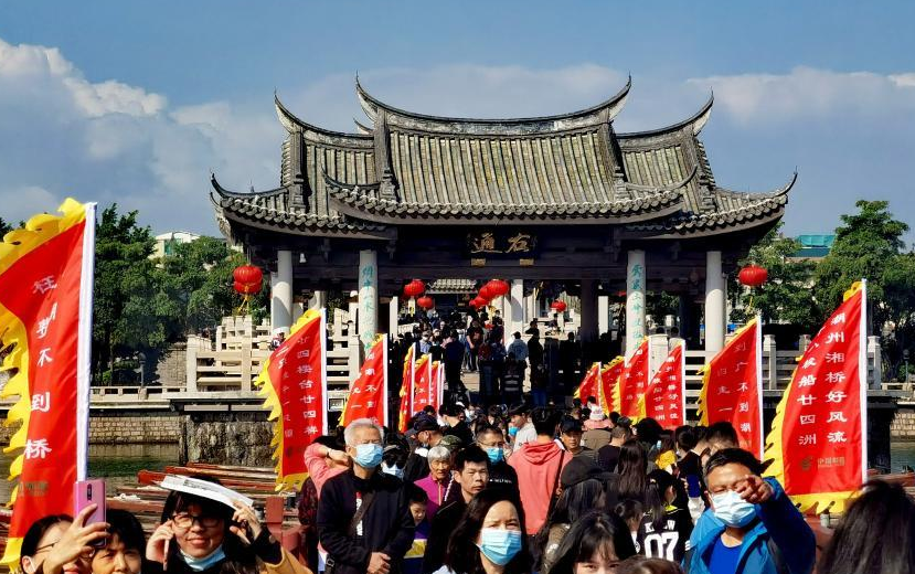 Tourists visit Chaozhou Town in Guangdong